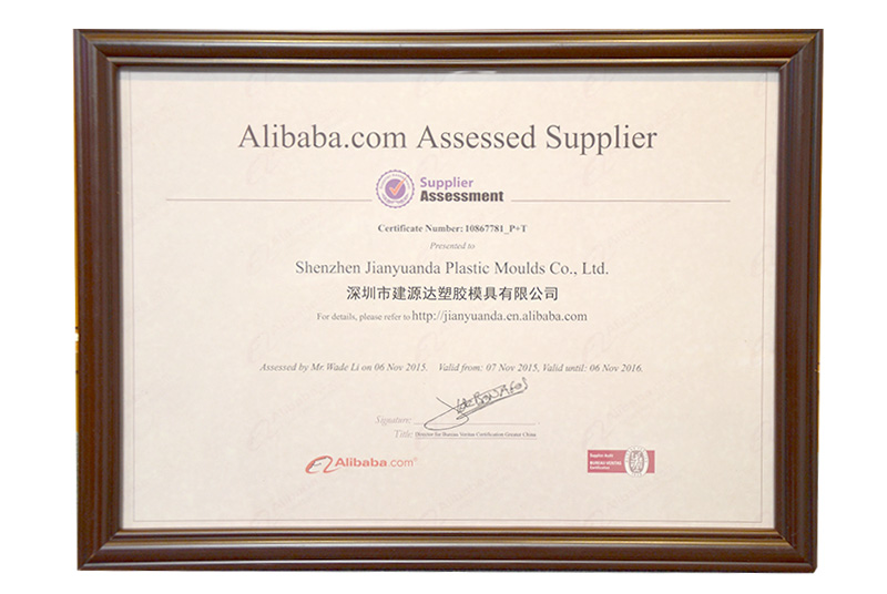 ASSESSED Supplier
