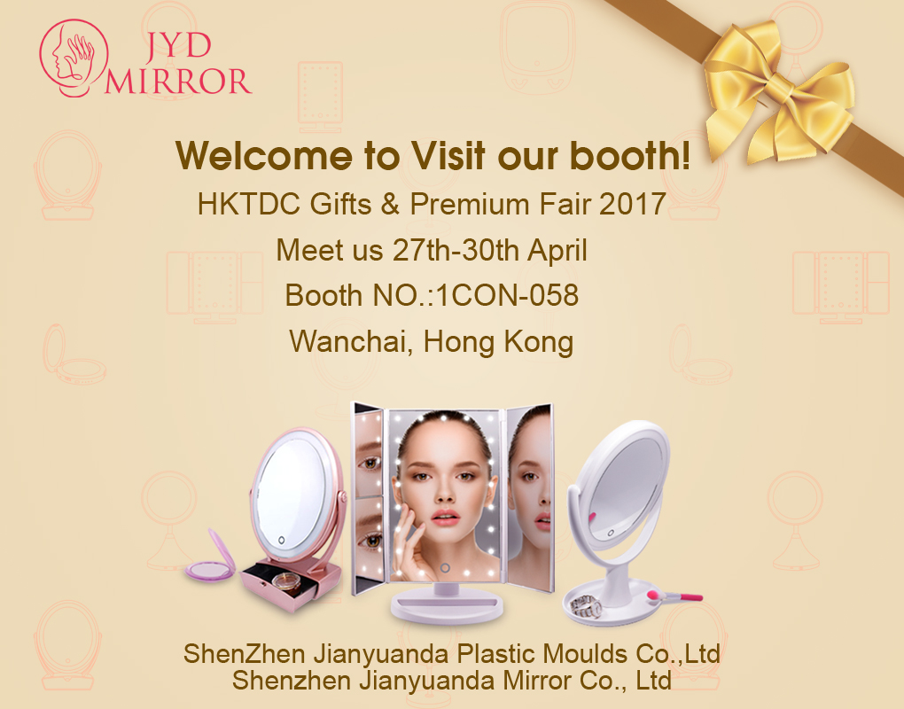 Meet us at HKTDC Gifts and Premium Fair 2017