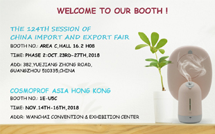 Welcome to meet us at our booth !